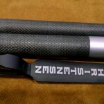 Christensen Arms Carbon Wrapped Barrel, and components review for the 30 Nosler project. By Jeff Brozovich